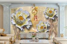 荷花叶子装饰背景墙