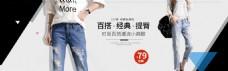 淘宝时尚女裤春季宣传海报psd