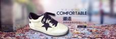 欧美潮流鞋子