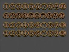 数字序号特效立体字下载