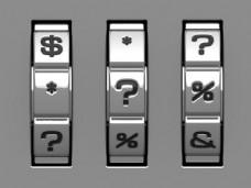 符号密码锁图片