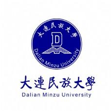 大连民族大学校徽