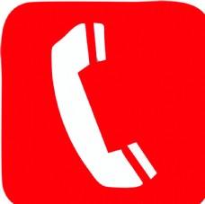 红色电话图标标志矢量图