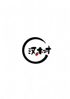 字体logo设计