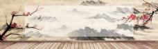 中国风水墨banner背景