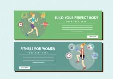 运动健身横幅