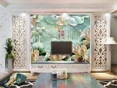 荷花元素装饰背景墙