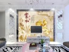荷花装饰背景墙