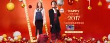 女装女包元旦节日红色全屏海报