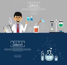 科学科技扁平插画
