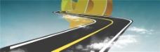 黑色公路banner海报背景素材