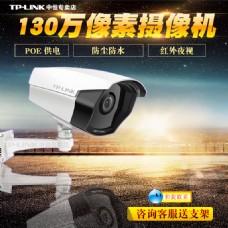TP-LINK130万摄像头安防监控主图