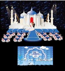 欧式堡垒婚礼主题