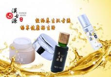 汉古源三款产品宣传单