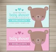 2款卡通熊迎婴派对卡片矢量素材