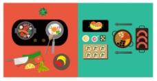 扁平美食图标