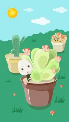 手机ui界面插画H5植物插画矢量卡通绘画