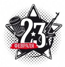 俄罗斯国庆节创意标志