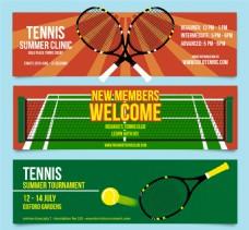 3款网球运动夏列营宣传banner矢量图
