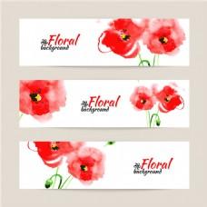 水彩花卉banner