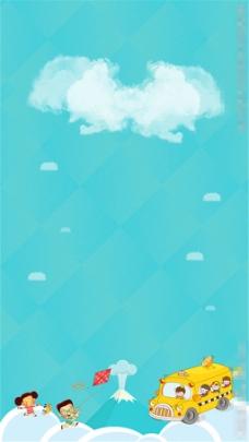 蓝色海报背景模板图片