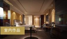 卧室 酒店