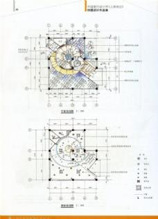 工裝施工圖
