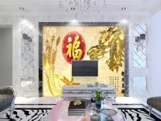 福字装饰背景墙