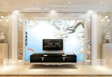 树枝金鱼背景墙