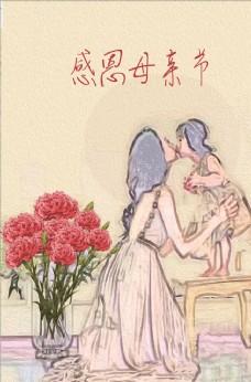 感恩母親節