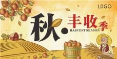 秋季 老人 麥穗 果實 獼猴桃