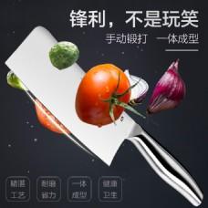 厨房刀具主图