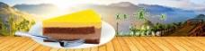甜品蛋糕海报