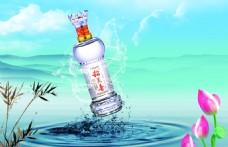 酒类广告海报