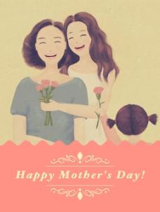母亲节手绘海报