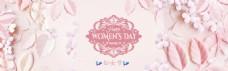 妇女节海报标题单页