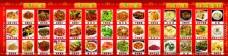 喷绘布广告菜排菜谱展板