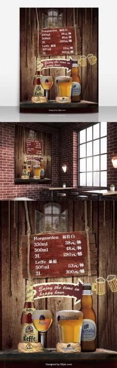 餐吧酒吧啤酒菜单