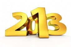 2013黄金质感立体字图片