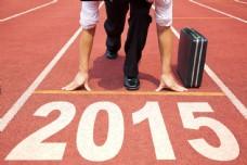 起跑2015图片