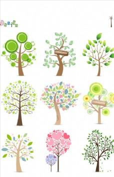 圈圈树素材