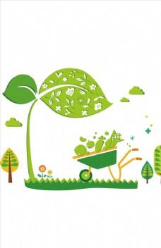植树节卡通素材