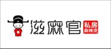 滋麻官logo低