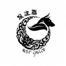狼 logo 图腾