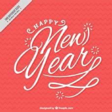 可爱的新年写作