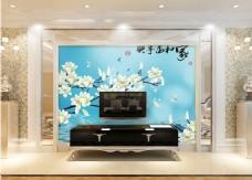 花卉蓝色电视墙
