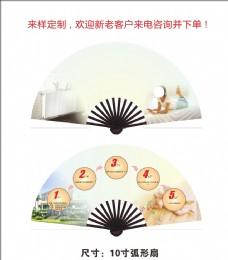 装饰公司业务宣传丝绢折扇