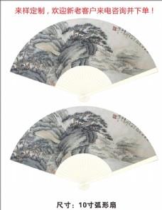 中国风古画工艺绢布折扇