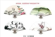 水墨中国风工艺绢布折扇
