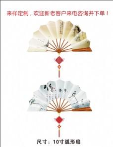 水墨养生文化工艺绢布折扇